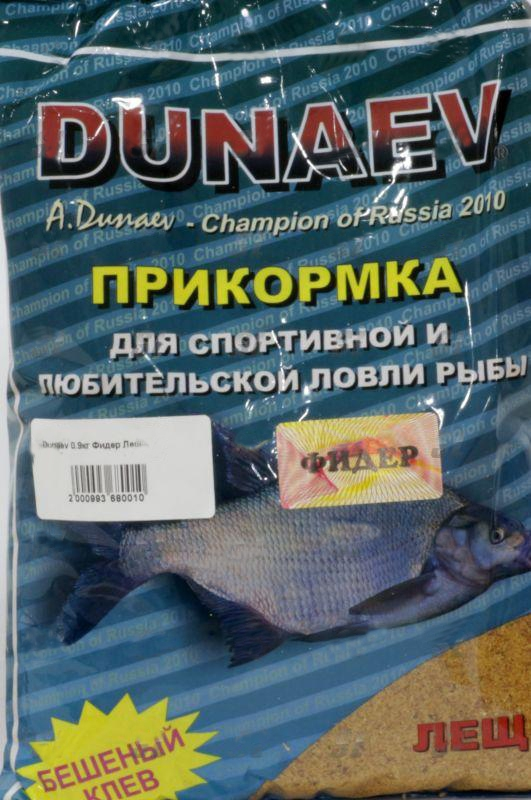 fishhungry в казани