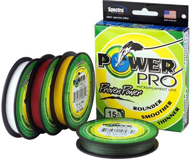 плетенка power pro для спиннинга цена