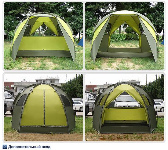 шатер для рыбалки фото